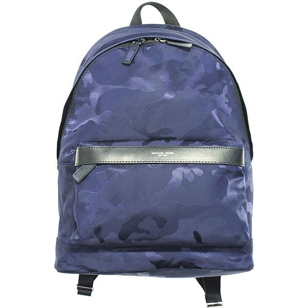 Indigo Kent Nylon Backpack