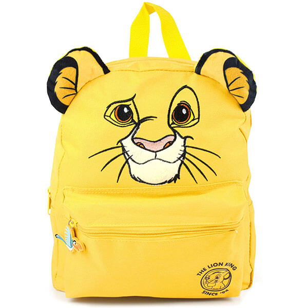 Simba Cub Yellow Face Backpack