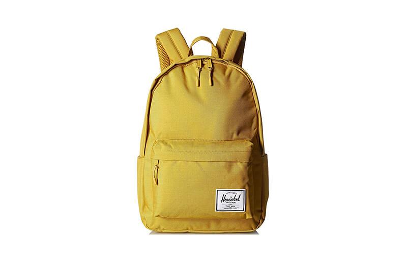 Yellow Backpacks